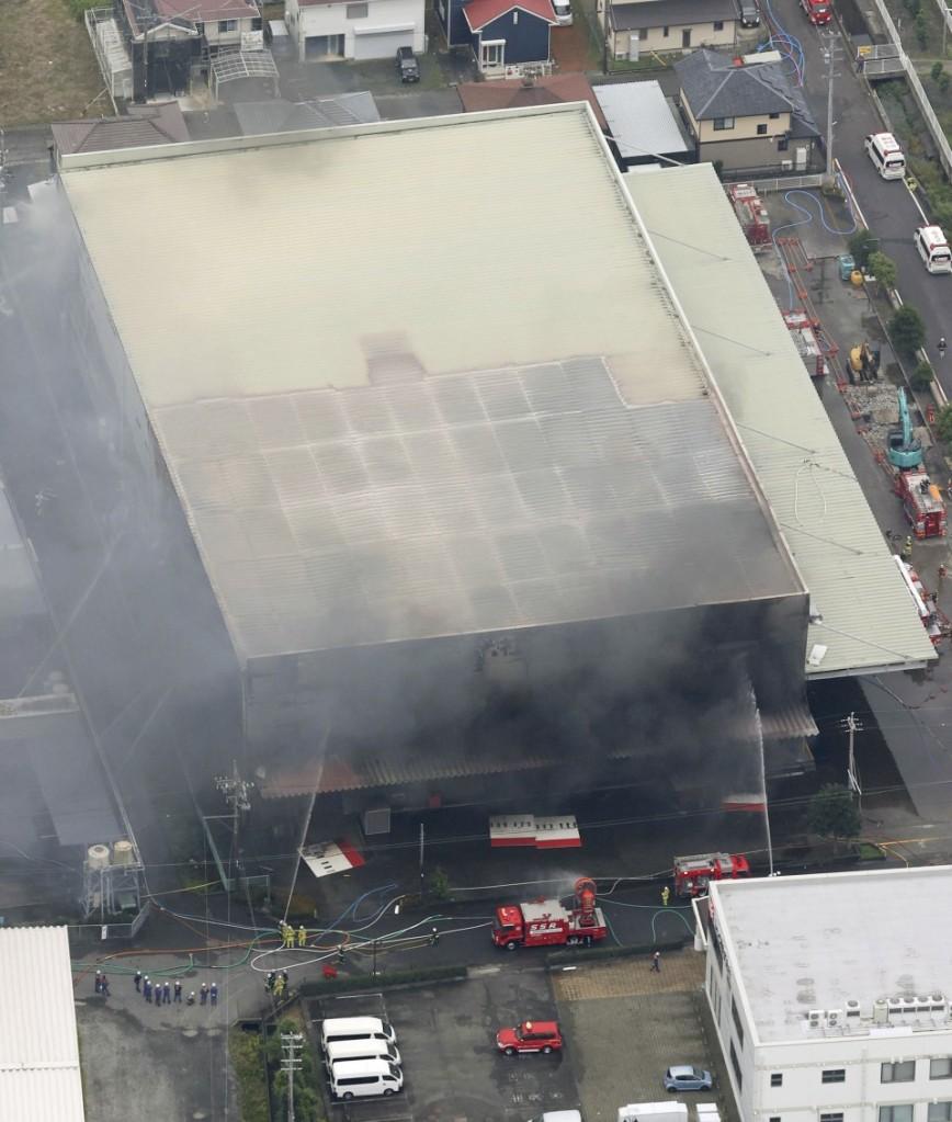 4 Dead in Warehouse Fire - Shizuoka, Japan